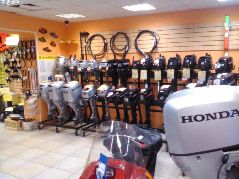 лодочные моторы магазин цска